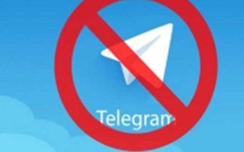 خبر رفع فیلتر تلگرام تکذیب شد فیلتر تلگرام, شورای عالی فضای مجازی, رفع فیلتر تلگرام, تلگرام