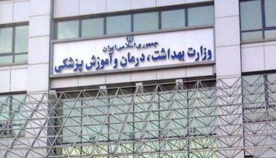 وزارت بهداشت: دانشجویان متخلف در زمینه صندلیفروشی دانشگاهها از تحصیل محروم میشوند