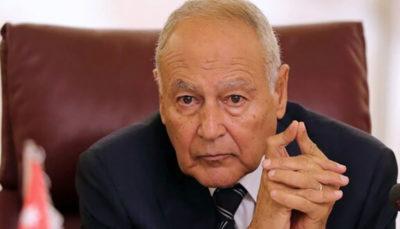 دبیرکل اتحادیه عرب: باید توافق جدیدی به غیر از برجام با ایران امضا کرد