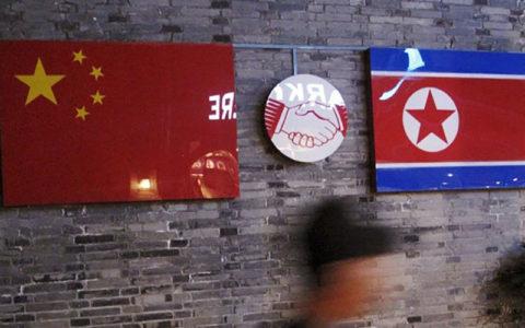 درخواست چین از آمریکا برای احیای مذاکرات با کره شمالی