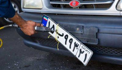 دردسر پلاک جعلی برای راننده تیبا