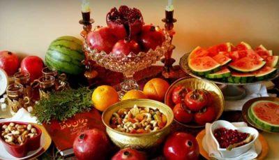 درشب «یلدا» چه بخوریم؟