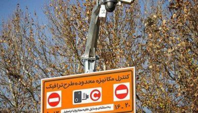دوربینهای ترافیکی دکور نداریم