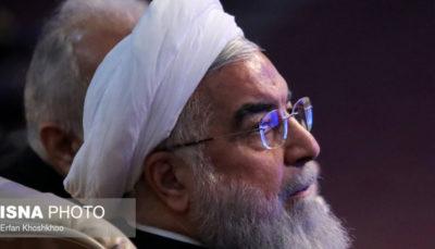 رئیس جمهوری در همایش ملی بیمه و توسعه مذاکره با آمریکا, روحانی, رئیس جمهور