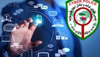 رمز دوم پویا میتواند از کلاهبرداری اینترنتی جلوگیری کند؟