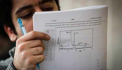 زمان برگزاری امتحانات داخلی مدارس متعاقبا اعلام میشود