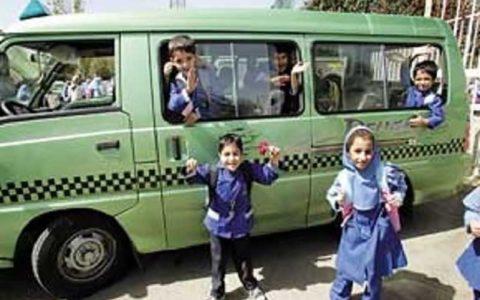 سهمیه سوخت سرویس مدارس ۱۰ دی نقد میشود