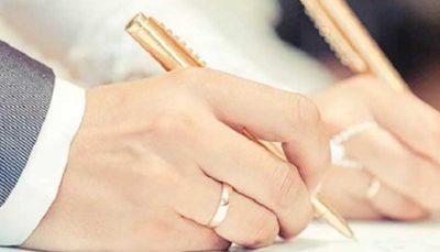 شکایت مجلس از دولت به دلیل عدم اجرای قانون تسهیل ازدواج