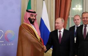 عربستان رئیس دوره ای گروه 20 شد