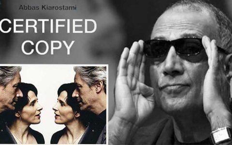 فیلم عباس کیارستمی در میان ۱۰ فیلم برتر دهه اخیر سینما