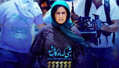 فیلم نرگس آبیار جایزه مخاطبان تالین را برد