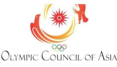 فیلیپین برای میزبانی بازیهای آسیایی 2030 اعلام آمادگی میکند