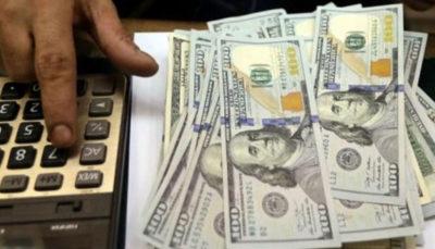 قیمت دلار در صرافی های بانکی به ۱۳۲۵۰ تومان رسید