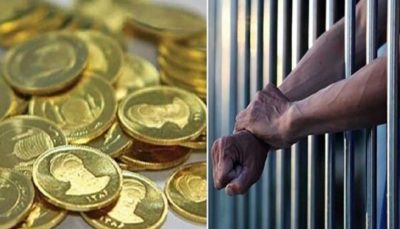 مصوبهای برای خالی کردن زندانها در ازای افزایش طلاق