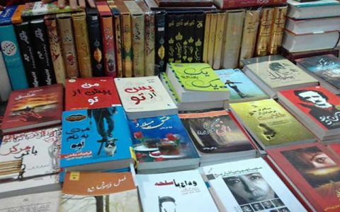 نمایشگاه کتاب در مصلای تهران برگزار میشود
