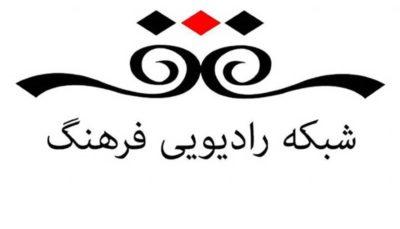 نگاهی به آثار موسیقیایی هوشنگ ظریف در «خنیاگران»