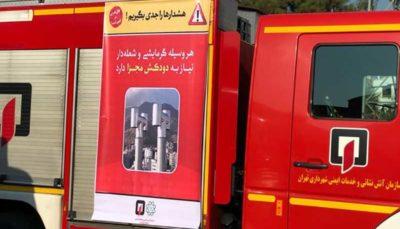 هشدار آتشنشانی نسبت به افزایش قربانیان مرگ خاموش در تهران