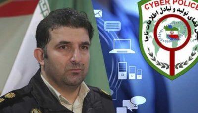 هشدار پلیس درباره کلاهبرداری با ترفند دریافت رمز دوم یکبار مصرف