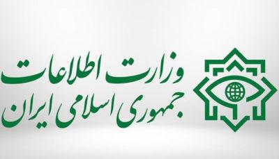 وزارت اطلاعات وزارت اطلاعات, خوابگاه دانشجویی, اغتشاشات