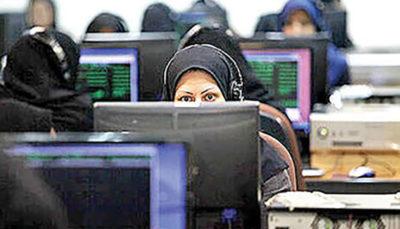 وزارت اقتصاد بررسی کرد؛جایگاه زنان ایرانی در مشارکت اقتصادی