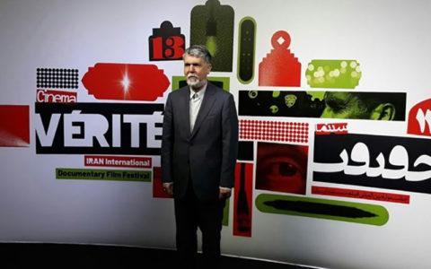 وزیر ارشاد: بلیتفروشی «سینماحقیقت» را حرفهایتر کرده است