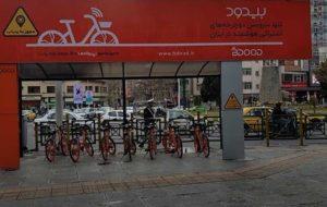 چرایی جمعآوری دوچرخههای «بیدود» از سطح شهر تهران