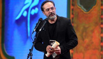 کارن همایونفر: چرا ایران را سیاه میکنیم؟ سیاهکار خود ماییم