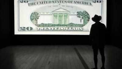 ۷۰ هزار میلیارد پنهان در ارز ۴۲۰۰ تومانی ارز, لایحه بودجه, ارز 4200 تومان