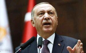 اردوغان قدس فروشی نیست فلسطین, رجب طیب اردوغان, معامله قرن