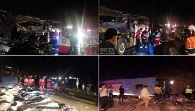 20 کشته در سقوط اتوبوس به دره/ اسامی مجروحان (فیلم)