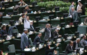 اسامی ۱۵ نمایندهای که با تأخیر به جلسه علنی مجلس آمدند