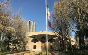 اطلاعیه سفارت ایران در چین درباره ویروس کرونا ویروس کرونا, سفارت ایران, دولت چین
