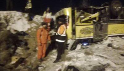 اعلام اسامی جانباختگان حادثه واژگونی اتوبوس آزادراه زنجان-تبریز