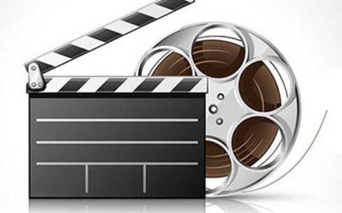 اعلام اسامی فیلمهای راه یافته به جشنوارهی مادر