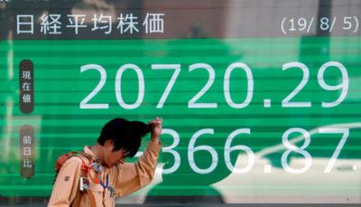 اکثر سهام آسیایی رشد کردند