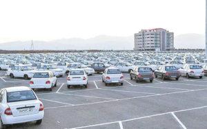 بدعهدی جدید در خودروسازی ایران خودروهای ثبتنامی, خودروسازان, خودرو