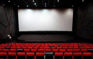برنامه تعطیلی سینماهای تهران در روز دوشنبه ۱۶ دی اعلام شد
