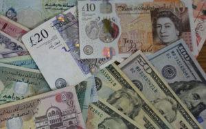 بهای رسمی ۱۷ ارز افت کرد دلار آمریکا, بانک مرکزی