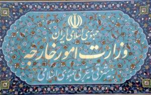 بیانیه وزارت خارجه در خصوص واکنشها به مواضع اخیر ظریف برجام, ظریف, وزیر امور خارجه