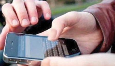 تایپ با گوشی همراه ممنوع
