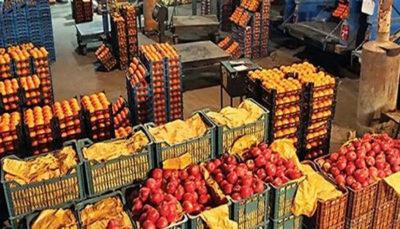 تحولات بازار میوه و تره بار در پایان هفته اول بهمن میدان مرکزی, بازار میوه