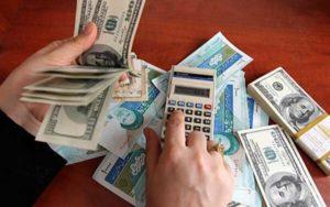 جزئیات قیمت رسمی انواع ارز کاهش نرخ یورو و پوند قیمت ارز, نرخ یورو, قیمت دلار, بانک مرکزی