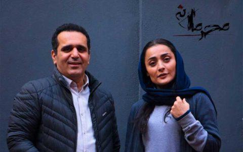 حسن رفیعی و السا فیروز آذر بازیگر «محرمانه» شدند