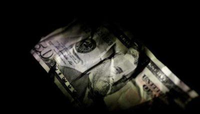 دلار کوتاه آمد