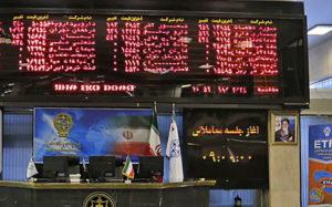 روند بورس در میانمدت، صعودی است حمله نظامی ایران, بازار سرمایه, شاخص بورس
