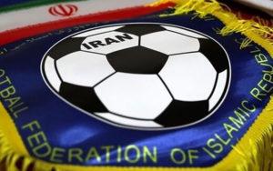 شجاع خلیل زاده و محمدرضا خانزاده تا اطلاع ثانوی محروم شدند کمیته انضباطی, فدراسیون فوتبال