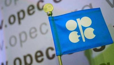 قیمت سبد نفتی اوپک به مرز ۷۱ دلار رسید