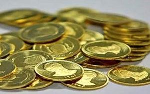 قیمت طلا و سکه امروز بازار طلا و سکه, طلای خام