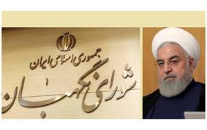 ماجرای هجمه روحانی به شورای نگهبان روحانی, حسن روحانی, عباسعلی کدخدایی