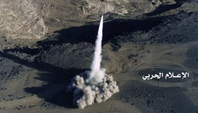 حمله موشکی یمن به جنوب عربستان
